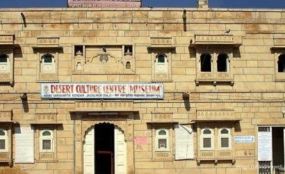 The Desert culture center and museum